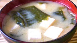 Sopa de Miso y Tofu - Vegana